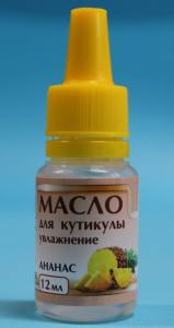 Масло для увлажнения кутикулы рецепты