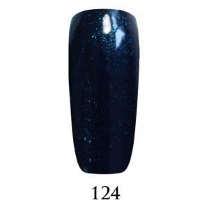 Гель-лак Silcare Rock it 8мл №124