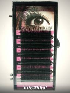 Ресницы шелковые Salon Professional Premium  черные 12 линий микс (8,10,12)