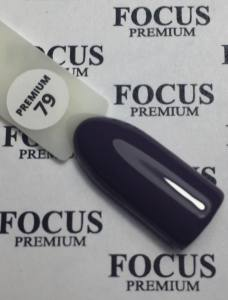 Гель-лак Focus Premium 8мл №79 приглушенный серо-фиолетовый, эмаль
