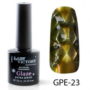 Витражный гель-лак Lady Victory Glaze №23 оливковый